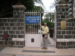 Upcoming Trips Catholic Holyland Prilgrimage Christ KHS